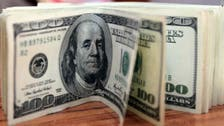 الدولار يسجل أكبر هبوط فصلي بـ 7 سنوات