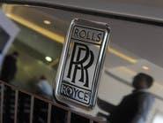 رولز رويس تعلن إلغاء 4600 وظيفة معظمها في بريطانيا
