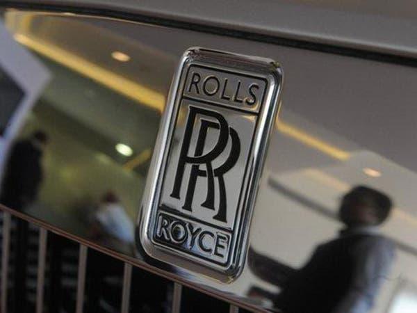 """Rolls Royce"" تلغي 9 آلاف وظيفة وسط تقلص سوق الطيران"
