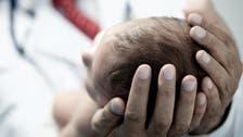'Three-parent' baby born in Ukraine using new technique
