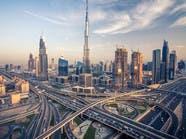 نمو اقتصاد دبي يسجل تباطؤاً في 2016 إلى 2.7%