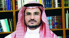 Saudi professor produces biogas from trees and animal wastes