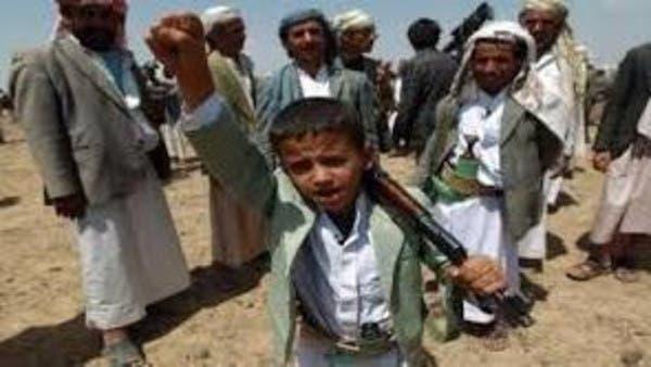انتهاك حوثي جديد.. تجنيد أطفال ذمار من داخل المدارس