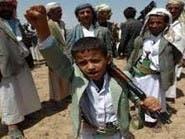 """تحذيرات من نشر الحوثي الطقوس """"الخمينية"""" بين الأطفال في اليمن"""