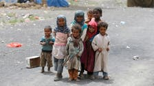 Houthis deprive 2.5 million Yemeni children of education