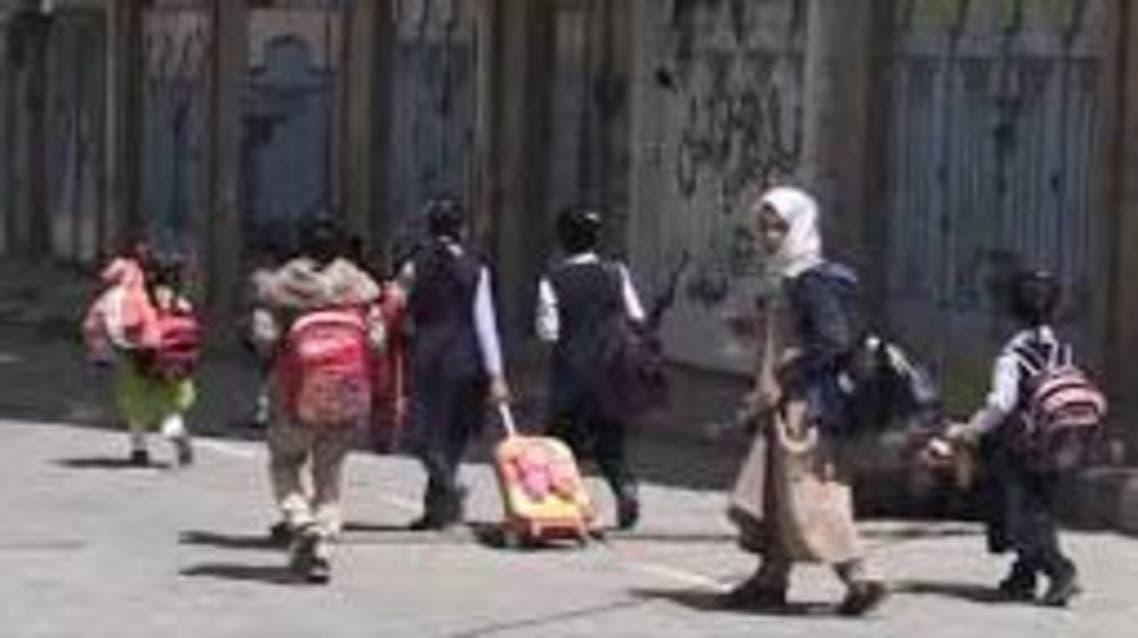 أطفال اليمن
