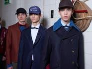 """أزياء فالنتينو الرجالية تمزج بين الكلاسيكية والـ""""بانك"""""""