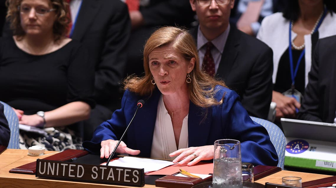 US Ambassador to the United Nations Samantha Power (C) speaks after Security Council members voted on the Iran resolution at the UN headquarters in New York on July 20, 2015. (File photo: AFP)