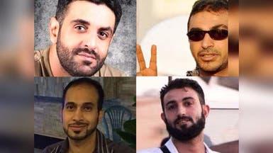 تاريخ 6 من أسرة واحدة جمعهم الإرهاب في العوامية