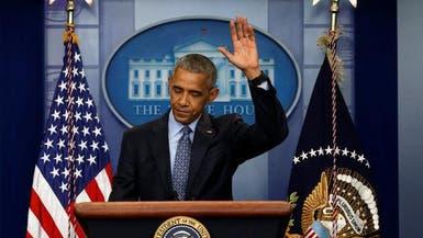 """أوباما: نقل السفارة للقدس """"يفجر"""" الوضع"""