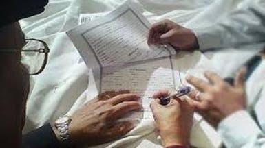 حبس مأذون مصري قام بتزويج 44 فتاة قاصراً
