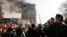 WATCH: Iran's oldest high-rise building collapses