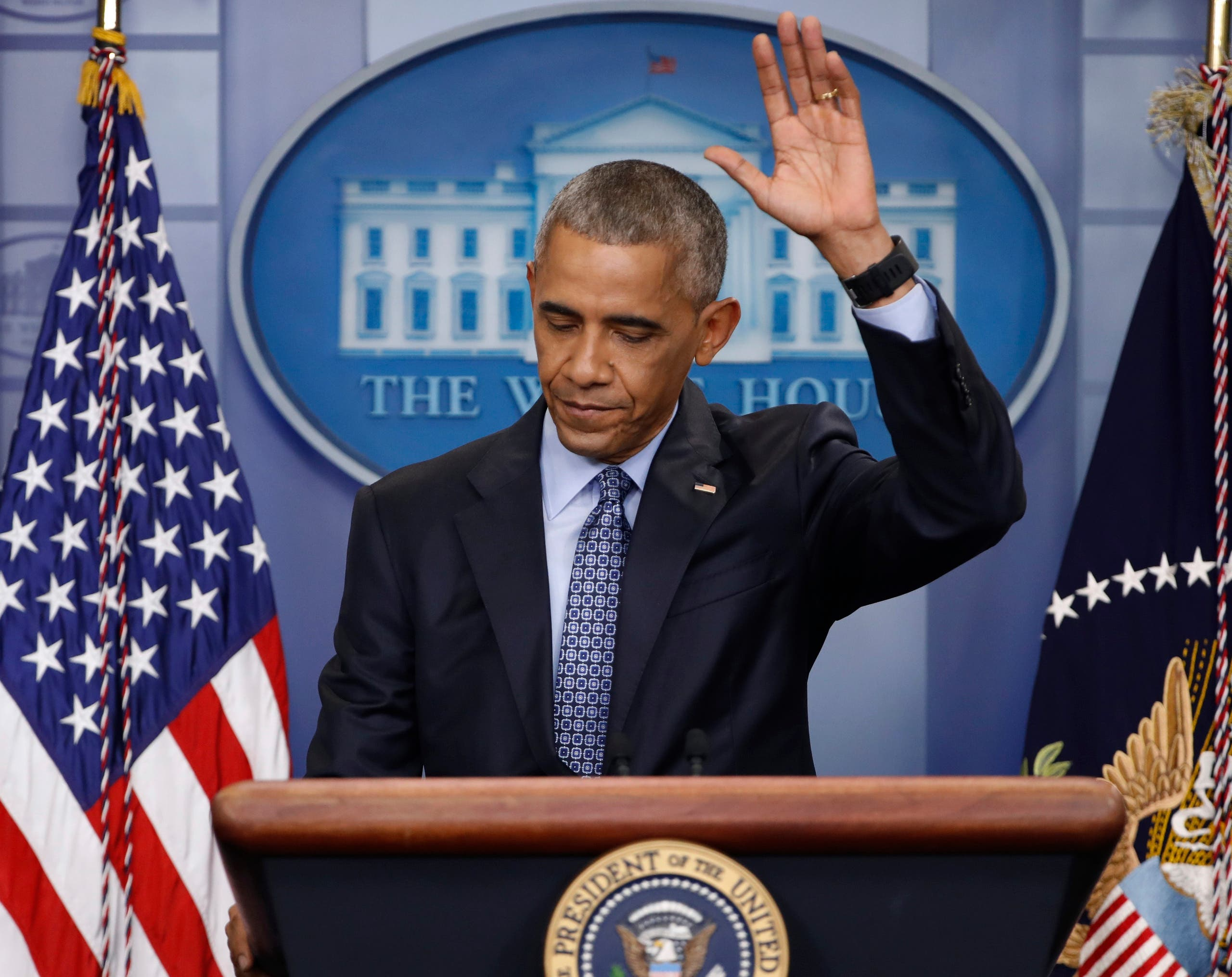 President Barack Obama waves as he concludes his final presidential news conference, Wednesday, Jan. 18, 2017, in the briefing room of the White House in Washington. (AP)