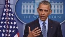 'عراق سے امریکی انخلاء کے بعد ایران نے 'سی آئی اے' کے ایجنٹوں کو بھرتی کیا'