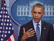 أوباما يدين عرقلة الكونغرس إغلاق معتقل غوانتانامو