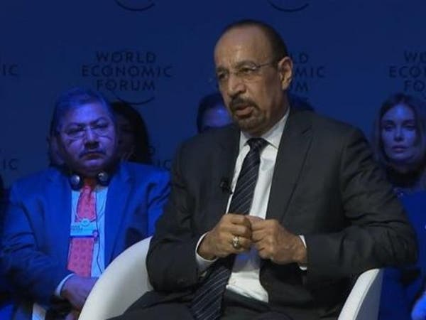 خالد الفالح: جاهزون لتحويل مجتمعنا الفتي لقوة حقيقية