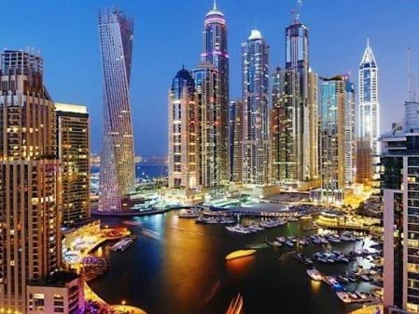 صندوق النقد يتوقع تحسن اقتصاد الخليج ويحذر من سعر النفط