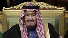 Saudi King Salman congratulates US President Donald Trump