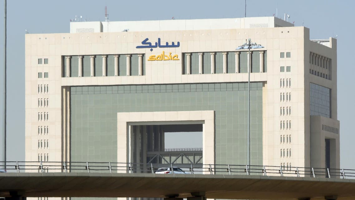 A picture taken on January 17, 2016 shows the headquarters of Saudi Basic Industries Corporation (SABIC) in the Saudi capital Riyadh. (AFP)