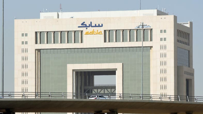 SABIC picks Texas for potential project with Exxon Mobil