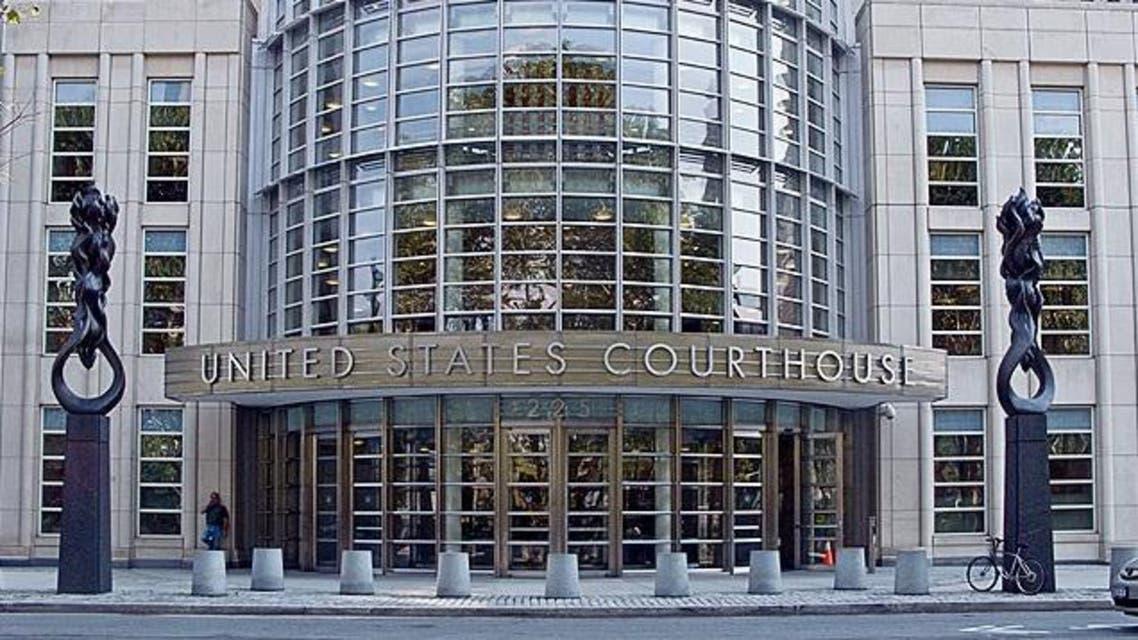 المحكمة الاتحادية في بروكلين - الولايات المتحدة