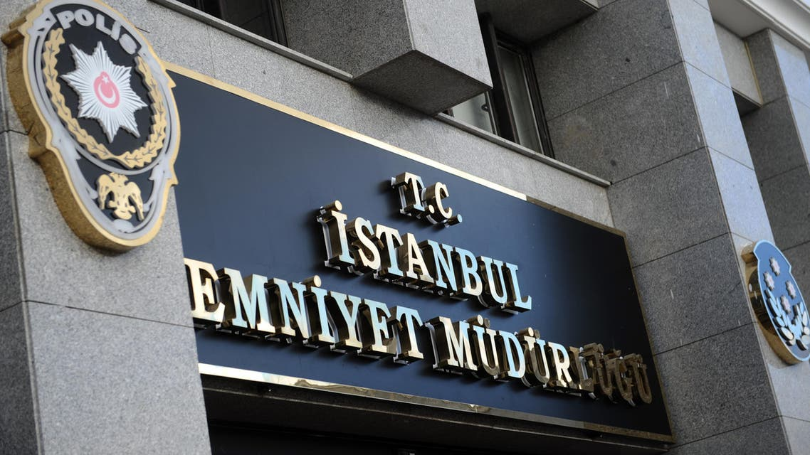 Istanbul Police Headquarters in Fatih are seen on December 18 ,2013