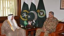 سعودی عرب کا دفاع پاکستان کا دفاع ہے : پاک فوج