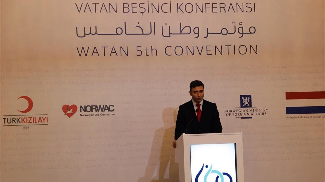 مؤتمر وطن خامس