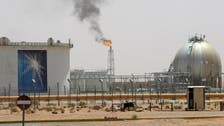 Saudi Aramco plans $4 bln-worth projects to boost gas production