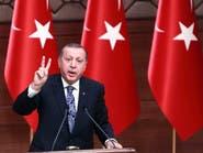 أردوغان: العملية التركية بسوريا ستستمر لحين تحرير الرقة