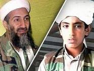أسامة بن لادن خطط لتوريث ابنه حمزة خلافة القاعدة