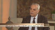 طارق الهاشمي: استهدفني المالكي تنفيذاً لأوامر سليماني!