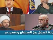 شاهد DNA.. سيادة العراق بين السبهان ومسجدي