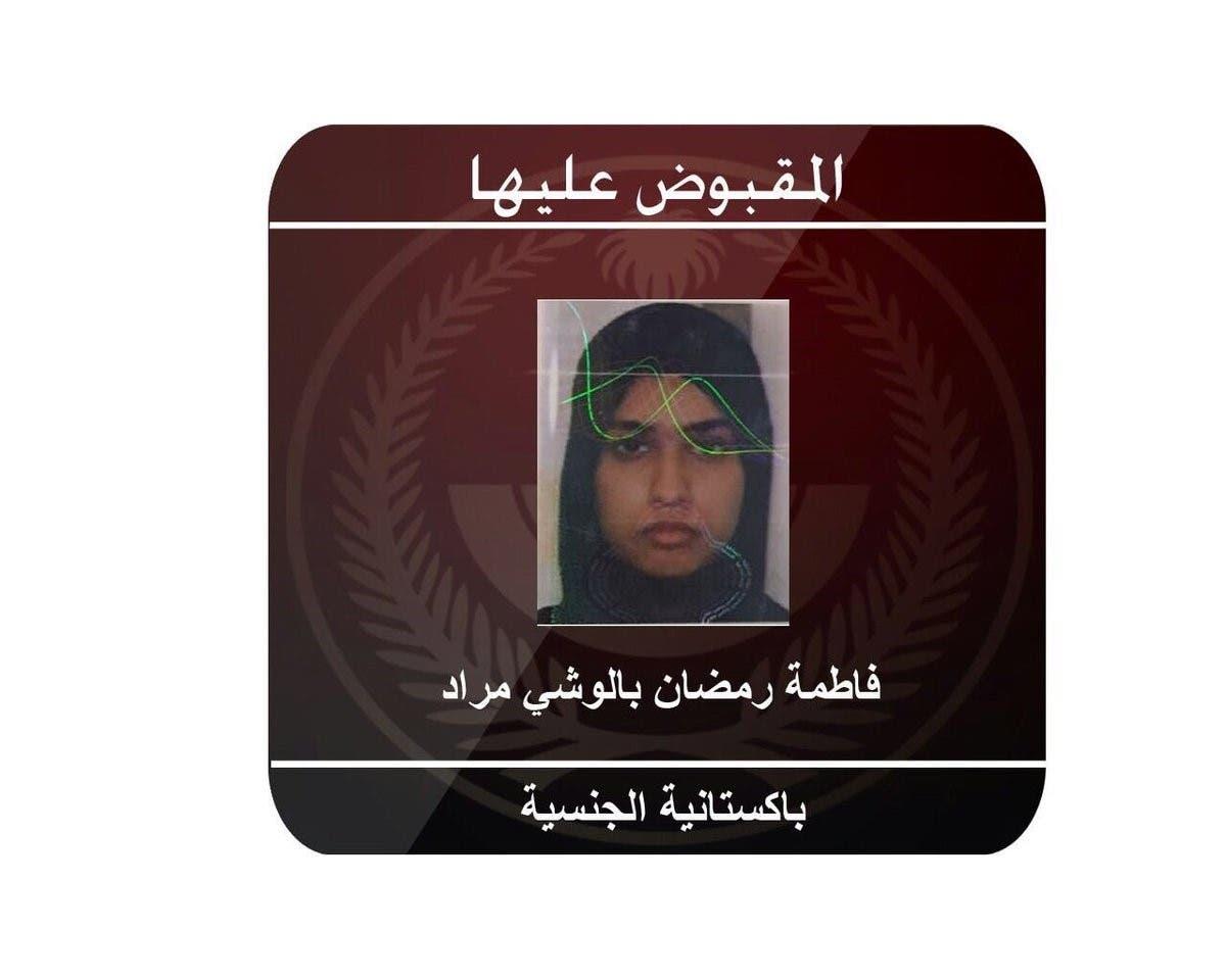 الداخلية السعودية تنشر تفاصيل عمليتين أمنيتين في جدة 55daa0f1-fa22-497c-bf08-52e59f1b8266