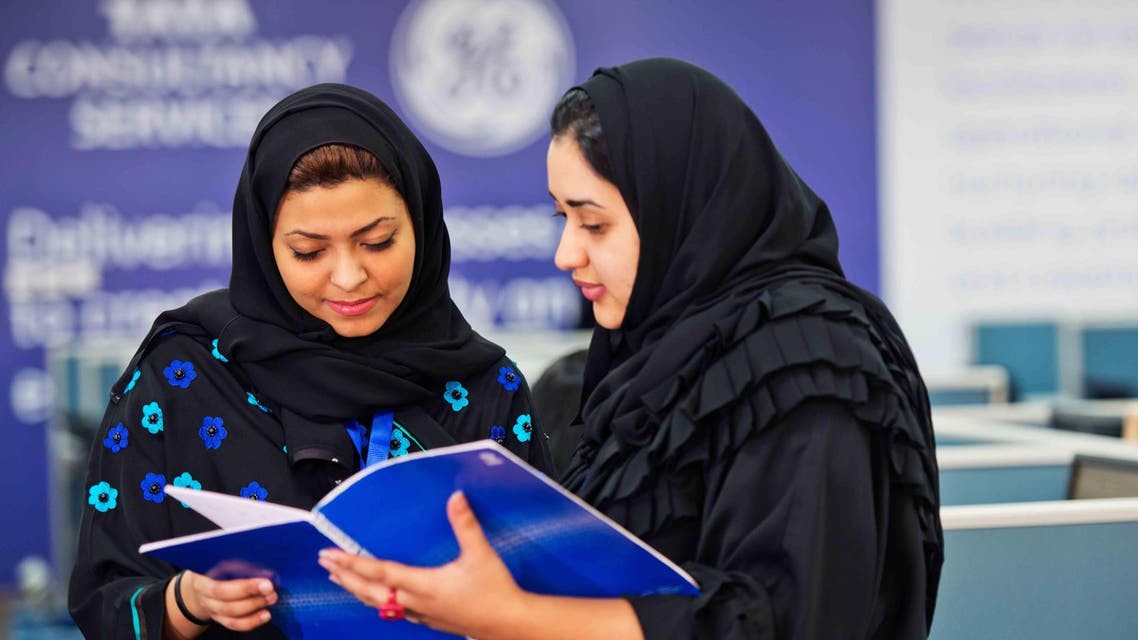 All-Women Business Process & IT Services Center in Riyadh. (Courtesy: GE)