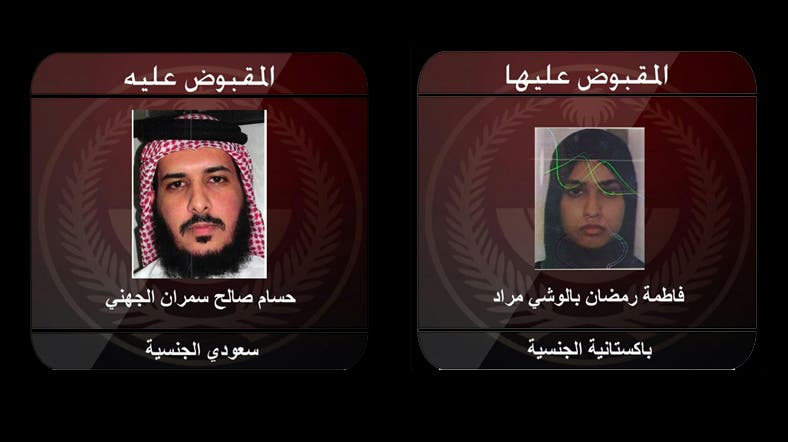 Saudi terror suspect Hussam al-Jahni along with his Pakistani wife Fatima Murad arrested in Jeddah. (SPA)