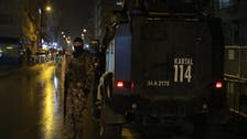 Rockets fired at Istanbul police and AKP offices