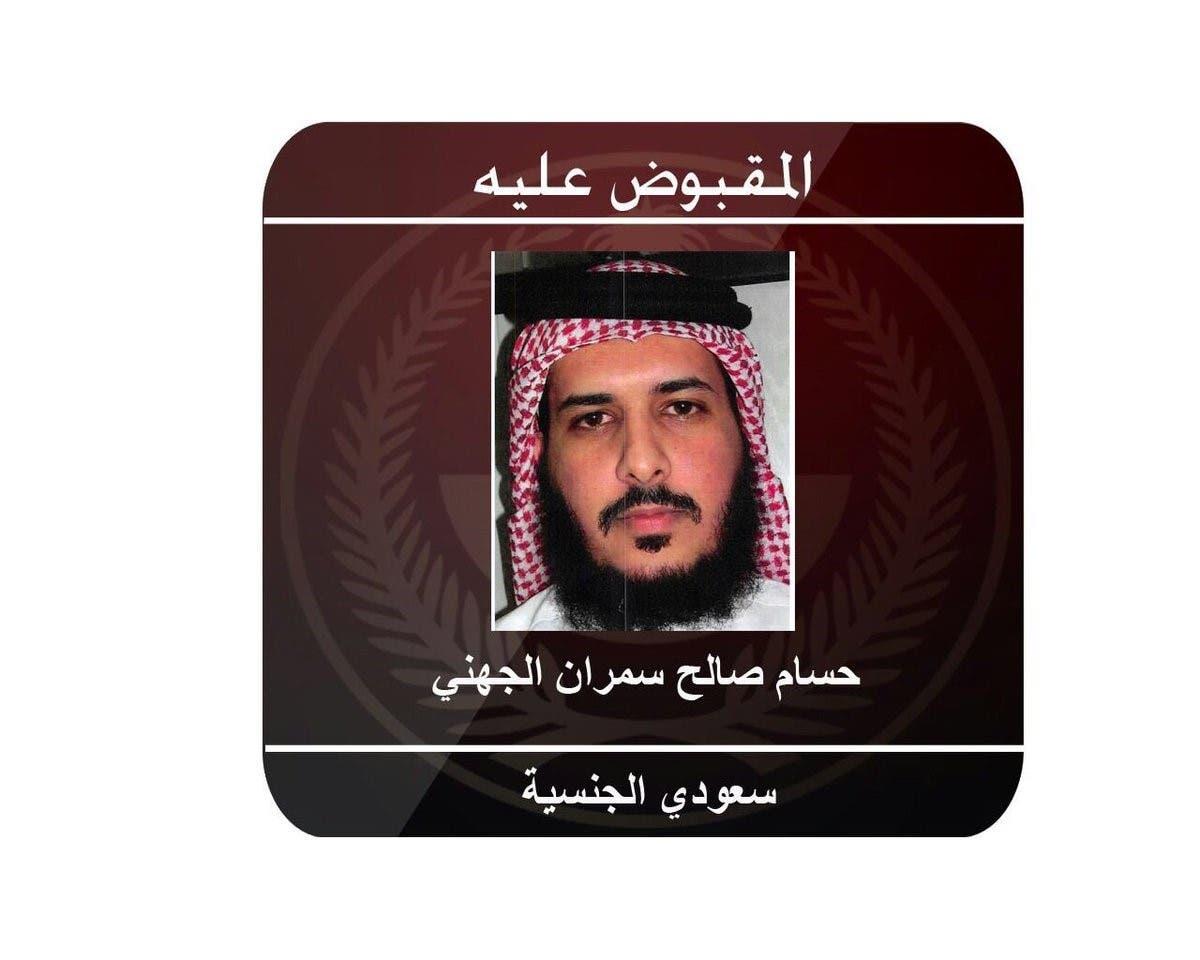 الداخلية السعودية تنشر تفاصيل عمليتين أمنيتين في جدة C11e45a9-1c7d-4527-baa1-d3f8bd04af3a