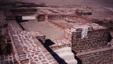 حضرت ابراہیم اور یوسف علیہما السلام کے مصر میں داخل ہونے کا مقام
