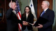 James 'Mad Dog' Mattis sworn in as Trump's defense secretary