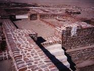 من هذا المكان دخل نبيا الله إبراهيم ويوسف وإخوته مصر