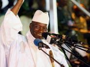 رئيس غامبيا المنتهية ولايته يغادر البلاد إلى منفاه
