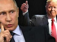 الكرملين: بوتين مستعد للقاء ترمب بعد أشهر