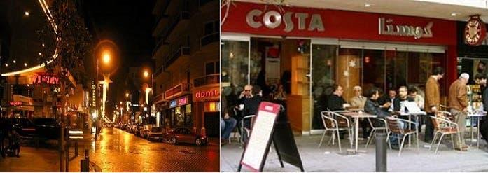 مقهى كوستا نهارا، وشارع الحمرا ليلا