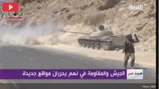 یمنی فوج کی صنعاء کے ہوائی اڈے کے اطراف بم باری