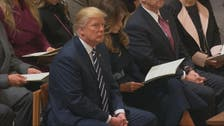 VIDEO: What Quran verses were recited at Trump's inaugural service?