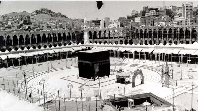the story behind abraham s shrine at the kaaba al arabiya english