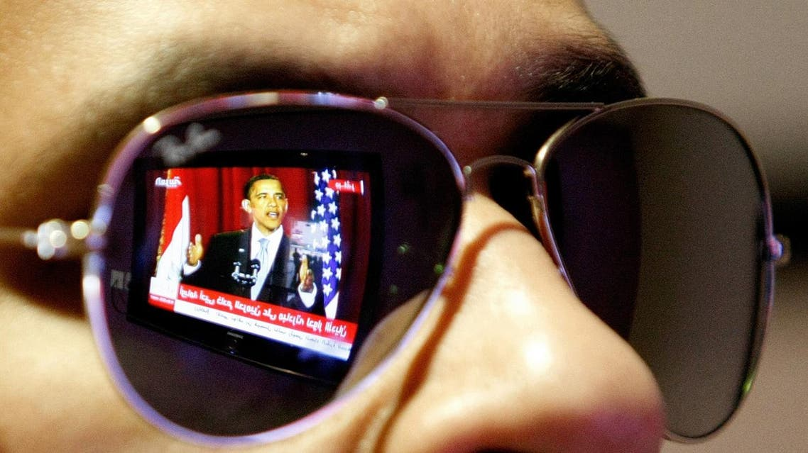Barack obama cairo speech AP
