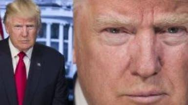 هذه هي الصورة الرسمية للرئيس الأميركي ترمب