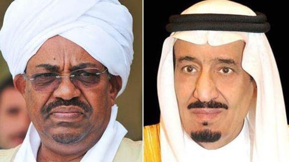القيادة السعودية تهنئ البشير بذكرى استقلال السودان